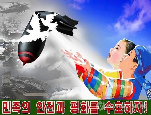 민족의 안전.jpg