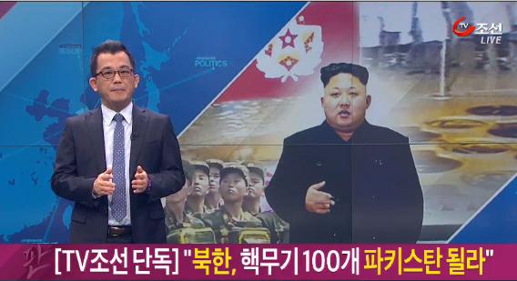 북한 핵무기.jpg