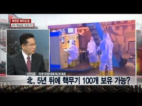 북 핵무기.jpg