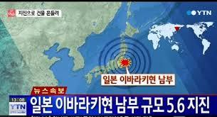 뉴스속보 지진.jpg