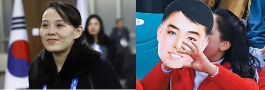 김여정 태극기.jpg